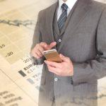 株式投資で勝つ人の特徴を解説【元野村證券社員が伝える】