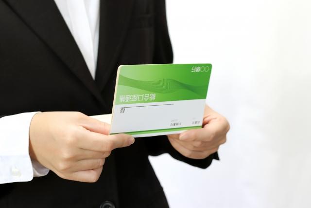貯金のペースが落ちる理由【貯金のセーフティーゾーンて知ってますか?】